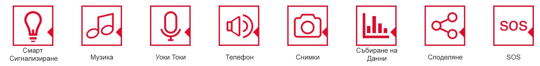 icons-1